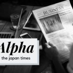 英字新聞「The Japan Times Alpha」が英語学習にオススメな理由とは