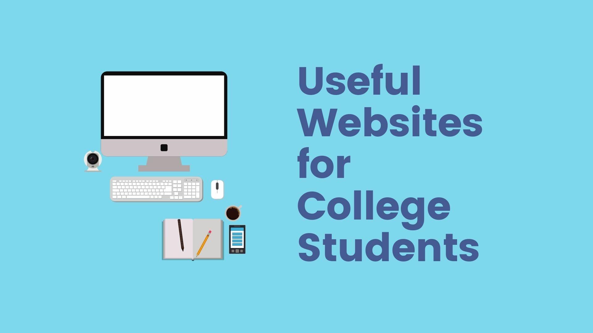 アメリカの大学生が良い成績(GPA)を取るために使っているサイトを紹介