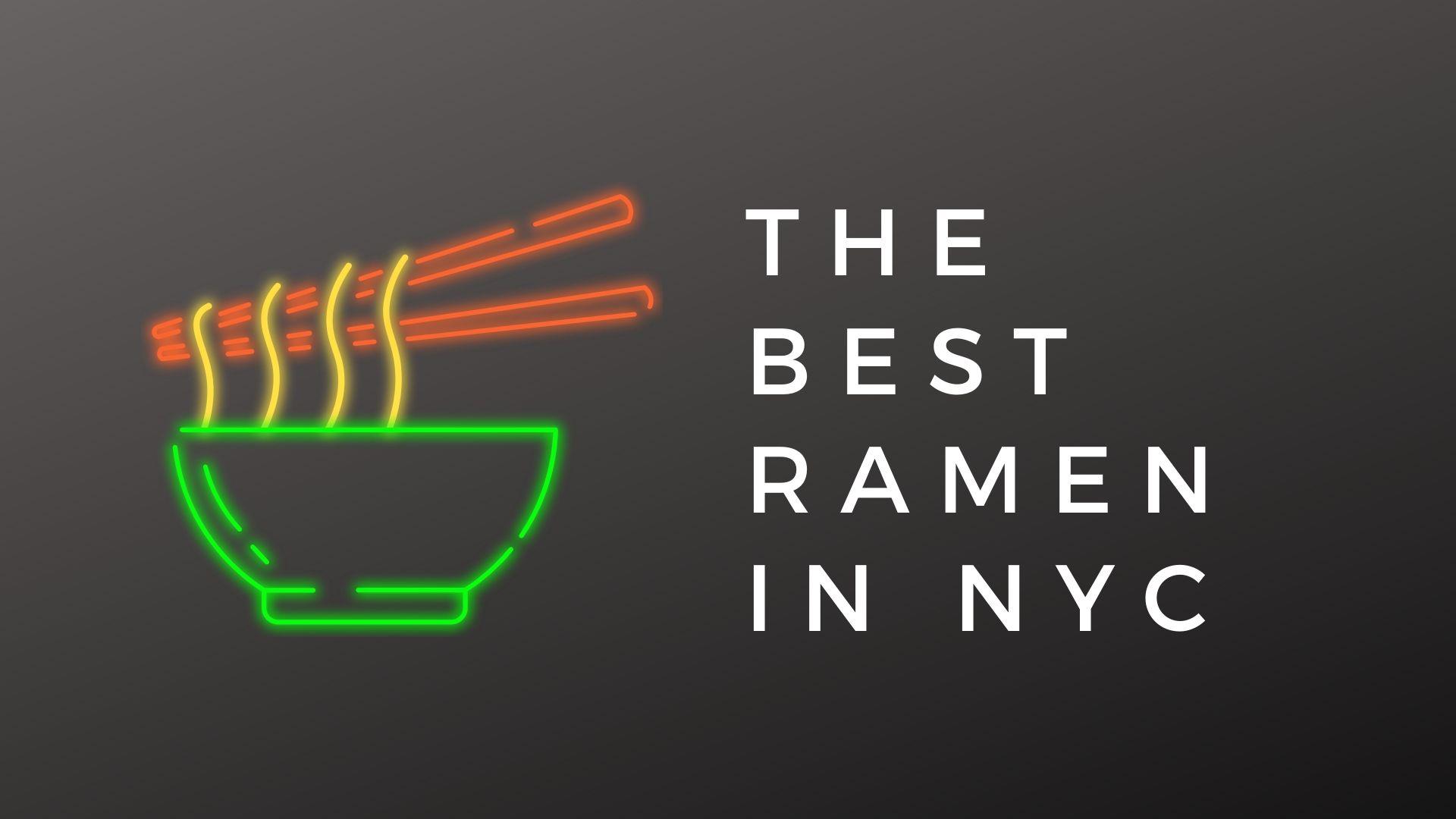 New Yorkで美味しいラーメン屋はどこ?【人気16店を在住者が徹底評価!】